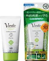 OMI - Verdio Uv Moisture Essence W/P  SPF50+ PA++++