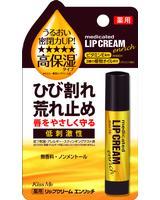 Isehan - Medicated Lip Cream Enrich