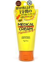 OMI - Medical Cream Handcare