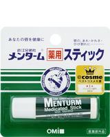 OMI - Menturm Medicated Lip Stick