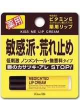 Isehan - Medicated Lip Cream