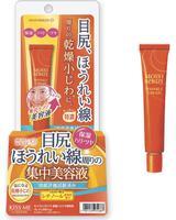 Isehan - Moistrerize Wrinkle Cream