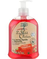 Le Petit Olivier - Pure liquid soap of Marseille