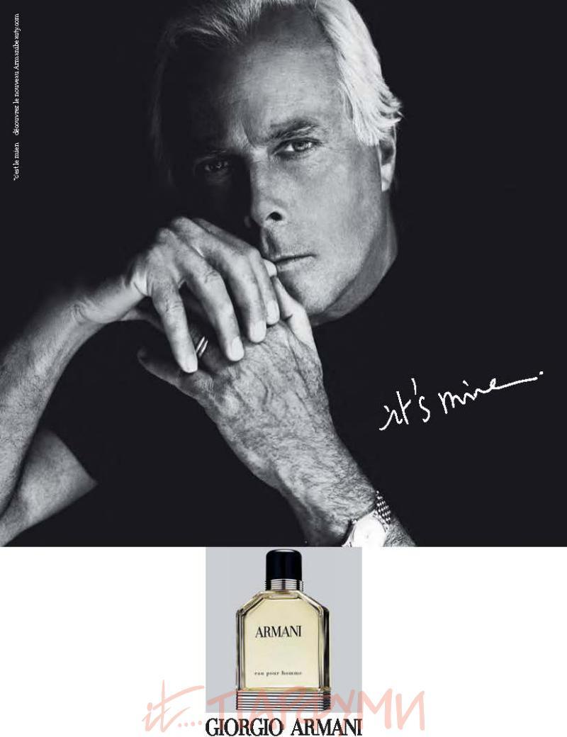 It Parfume Giorgio Armani Eau Pour Homme