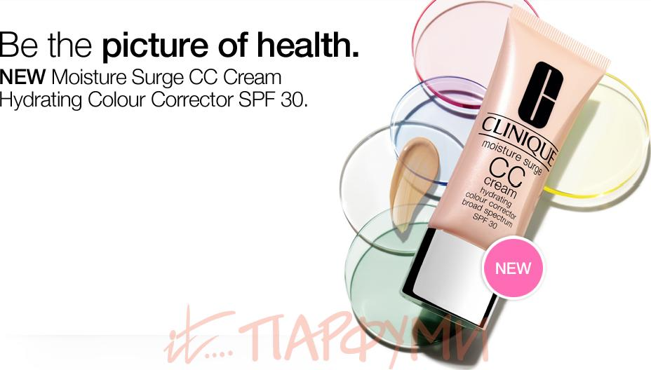 Clinique cc cream moisture surge отзывы