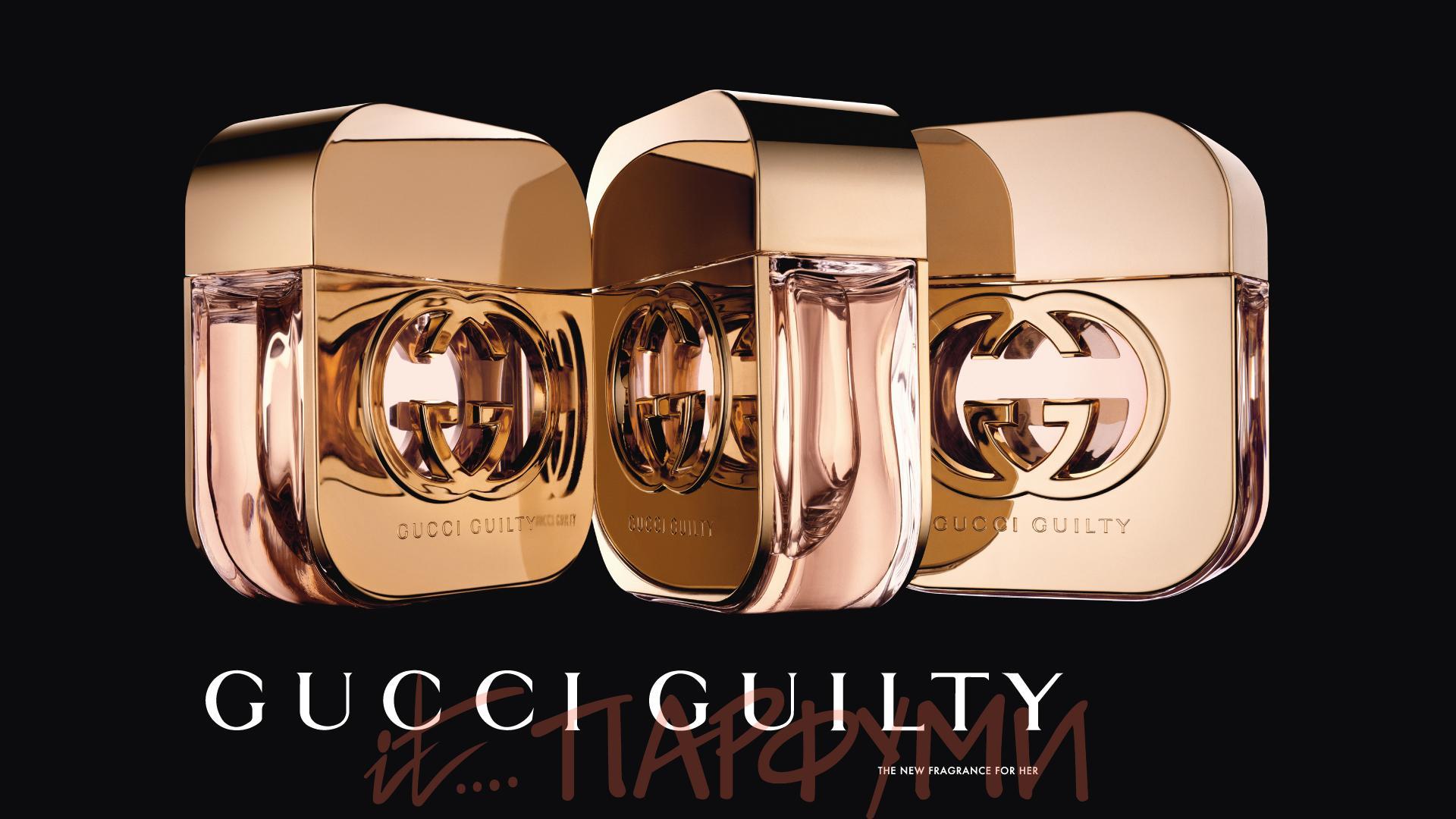 IT-Parfume Gucci Guilty 620da225c75c5