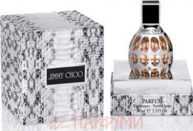 Choo Edition Parfume Jimmy Limited It Parfum SVUpzLqMG