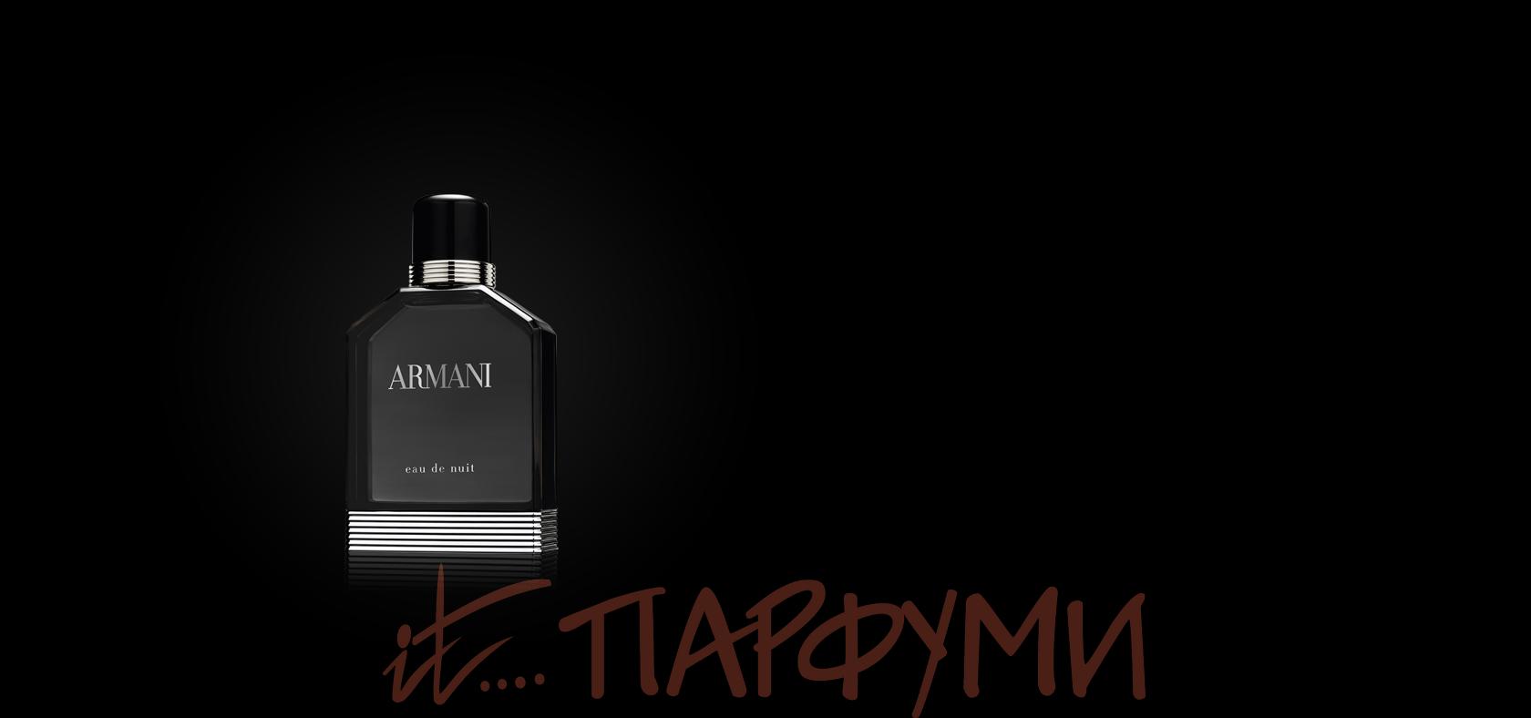 It Parfume Giorgio Armani Eau De Nuit Pour Homme