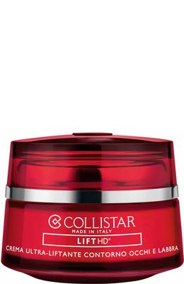 Collistar Lift HD Ultra-lifting Cream Eye And Lip