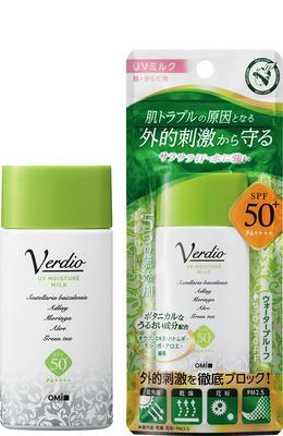OMI Verdio Uv Moisture Milk W/P  SPF50+ PA++++