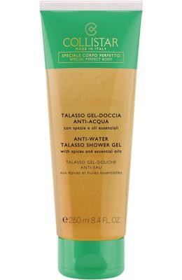 Collistar Anti-water Talasso Shower Gel