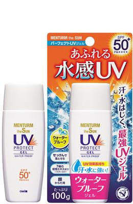 OMI The Sun Perfect UV Gel WP SPF 50