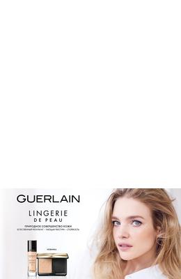 Guerlain Lingerie de Peau Compact Mat Alive