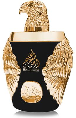 Ard Al Khaleej  Gala Zayed Luxury Gold