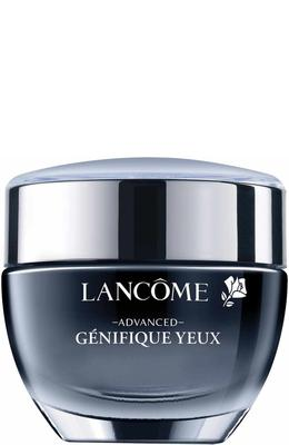 Lancome Genifique Youth Activating Eye Cream