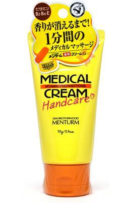 OMI Medical Cream Handcare