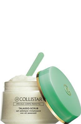 Collistar Talasso-Scrub