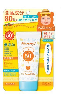 Isehan Mommy UV Aqua Milk SPF 50+