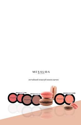 MESAUDA Blush On Compact