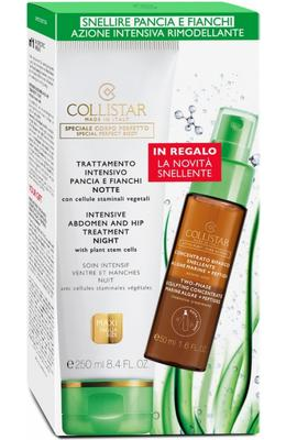 Collistar Intensive Abdomen And Hip Treatment Night Set