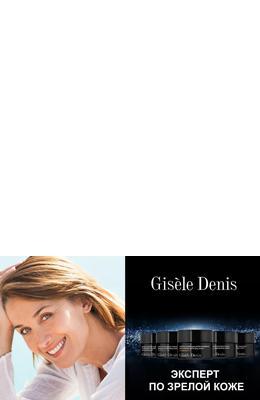 Gisele Denis Vitamin Essentials