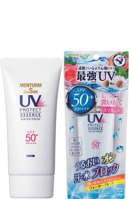 OMI The Sun Perfect Uv Essence  W/P SPF50+ NEW