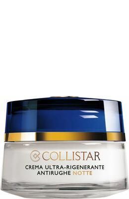 Collistar Ultra-Regenerating Anti-Wrinkle Night Cream