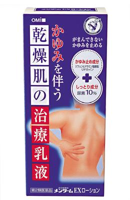 OMI Menturm Ex Plus Lotion