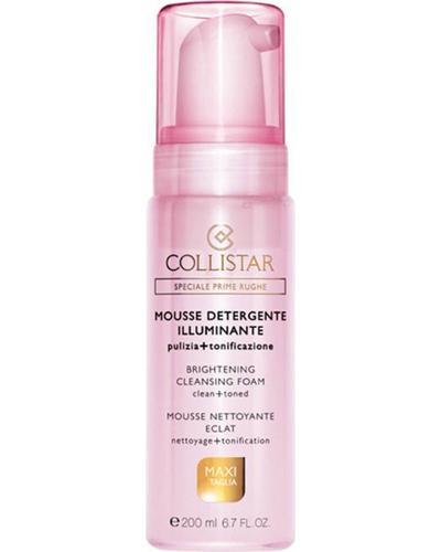 Collistar Очищающая пенка для сияния кожи Brightening Cleansing Foam