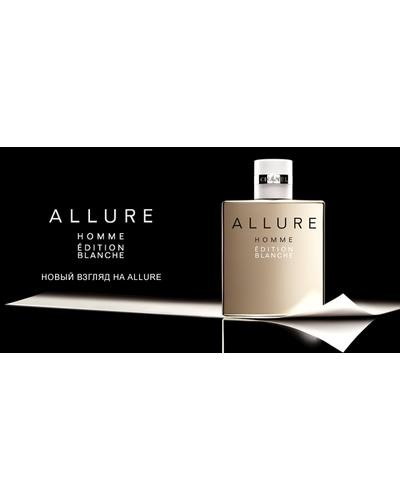 CHANEL Allure Homme Edition Blanche. Фото 4