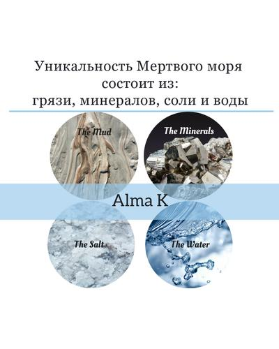 Alma K Cоль для ванны Crystal Bath Salts. Фото 4