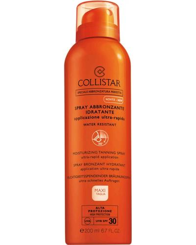 Collistar Зволожуючий спрей для засмаги Moisturizing Tanning Spray