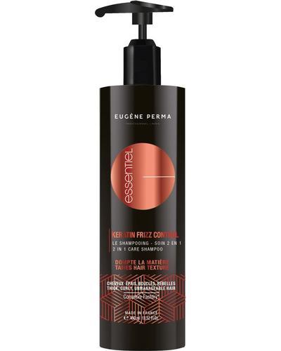 Eugene Perma Шампунь Кератин для завитых и вьющихся волос 2 в 1 Essentiel Keratin Frizz Control