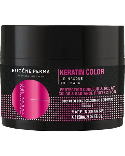 Eugene Perma Маска для окрашенных волос Essentiel Keratin Color The Mask
