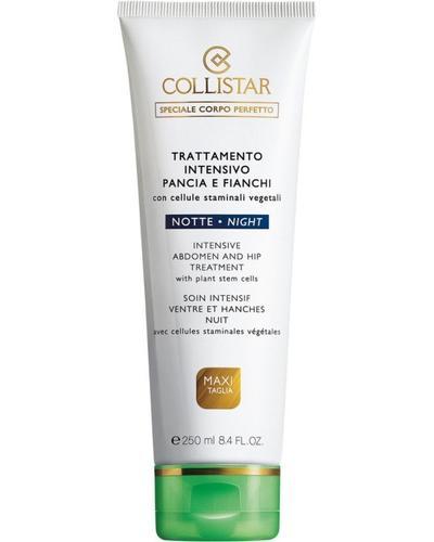 Collistar Нічний засіб для схуднення для живота і стегон Intensive Abdomen and Hip Treatment Night