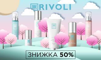 Rivoli -50%