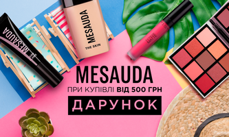 ДАРУЄМО ПОДАРУНОК при купівлі MESAUDA від 500 грн!